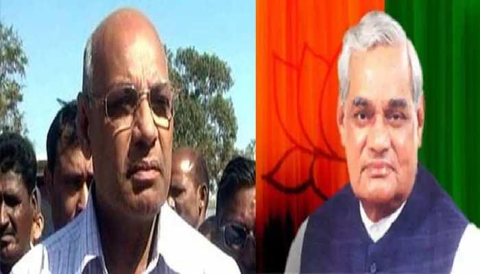 Jharkhand: अटल जी की पुण्यतिथि पर राज्यपाल रमेश बैस ने दी श्रद्धांजलि, कहा-आप विचार सबके लिए प्रेरणा