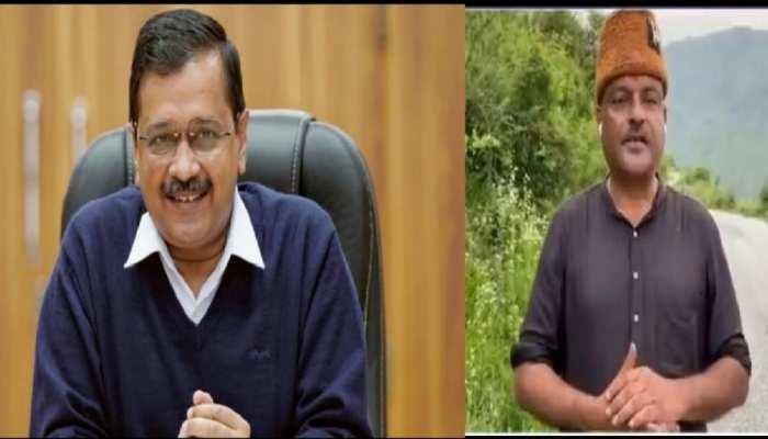 Uttarakhand Election में पूर्व कर्नल अजय कोठियाल पर दांव लगाएगी AAP, साथ में बताई इतनी बड़ी योजना