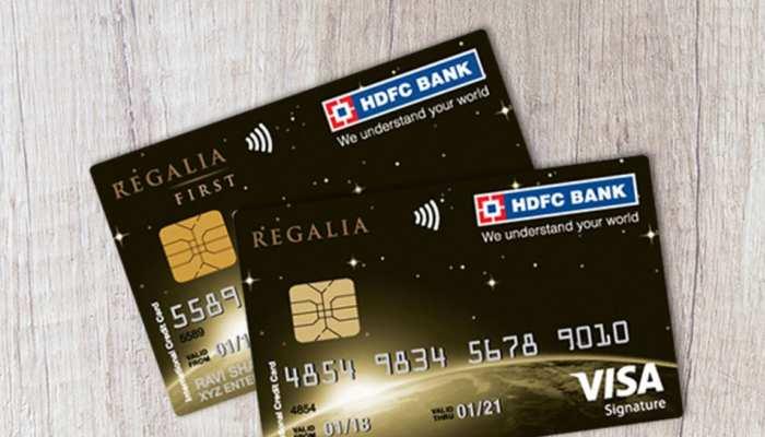 HDFC Bank को रिजर्व बैंक ने दी बड़ी राहत,  Credit Card जारी करने पर लगा बैन हटाया