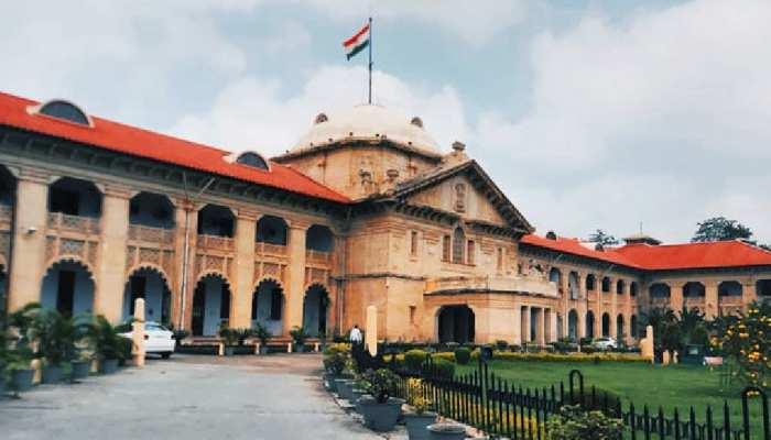 Allahabad High Court में लगातार 3 दिन रहेगी छुट्टी, इस तारीख के केसेस की सुनवाई की गई शिफ्ट