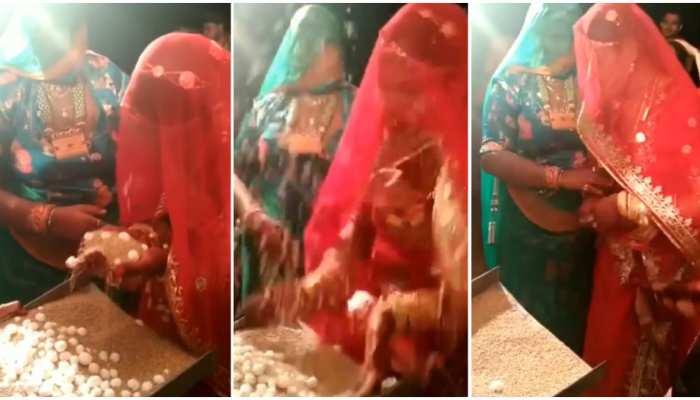 Bride Video: शादी की रस्मों के दौरान बदला दुल्हन का रूप, देखकर दंग हुए नाते-रिश्तेदार