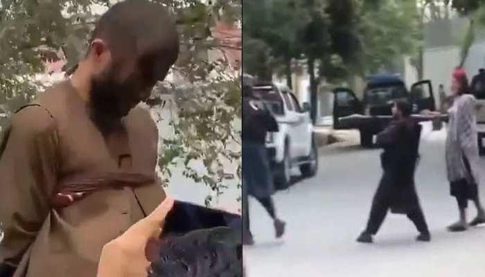 Afghanistan: Taliban का लोगों के साथ क्रूरता का सिलसिला शुरू, शख्स के मुंह पर डामर डालकर किया ऐसा