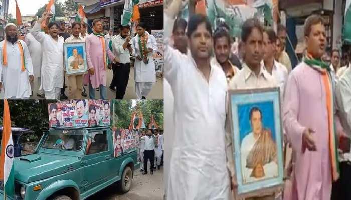 संभल: कांग्रेस का 3 दिवसीय जन संपर्क अभियान शुरू, पूर्व PM राजीव गांधी की जयंती पर निकाली गई प्रभात फेरी