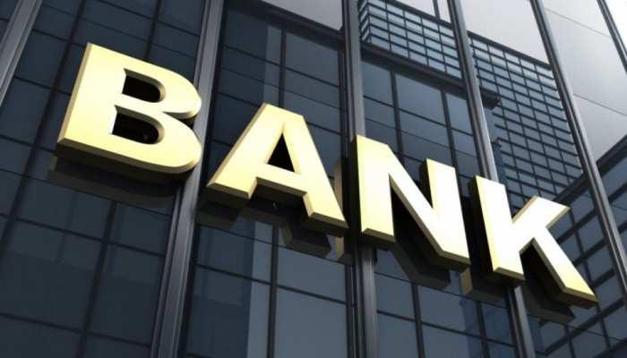 बैंक ग्राहकों के लिए जरूरी खबर! आज से 18 घंटे के लिए बंद रहेंगी सर्विसेस, यहां चेक करें डिटेल
