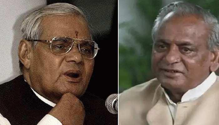Kalyan Singh ने अटल बिहारी वाजपेयी को बोल दी थी 'बड़ी बात', जाना पड़ा था पार्टी से बाहर