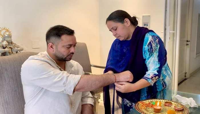बिहार: मीसा भारती ने तेजस्वी को बांधी राखी, बोली-भाई के लिए ईश्वर से प्रार्थना है कि....