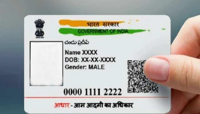 NRIs के लिए Aadhaar Card बनवाना हुआ आसान, अब नहीं करना होगा 6 महीने इंतजार, देखिए लेटेस्ट अपडेट