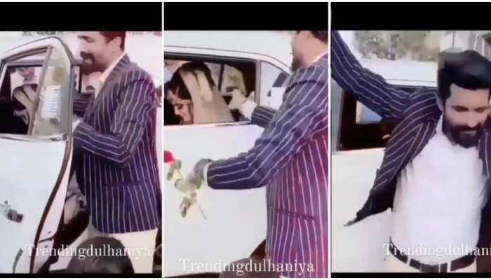 Viral Wedding Video: बहन की विदाई में जमकर झूमा भाई, जबरदस्ती भेजा ससुराल