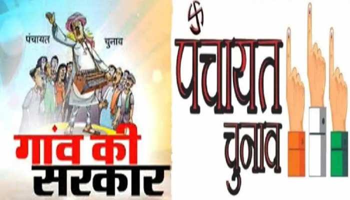Bihar Panchayat Election 2021: OBC, SC-ST और महिला आरक्षित सीटों की जारी की गई LIST, देखें यहां