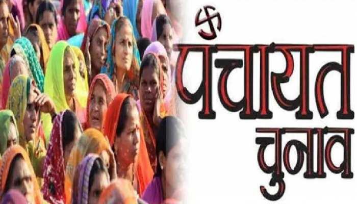 Bihar Panchayat elections 2021: किशनगंज समेत इन जिलों में कैंडिडेट नहीं कर पाएंगे चुनावी सभा, जानें कारण
