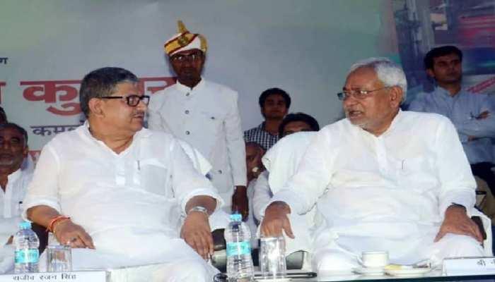 JDU बैठक में UP Election और जनसंख्या नियंत्रण पर प्रस्ताव पास, जानिए पूरा माजरा