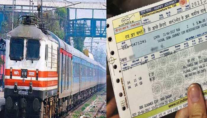बीवी-बच्चों के अलावा आपकी ट्रेन टिकट पर कौन-कौन कर सकता है ट्रेवल, यहां जानिए रेलवे का नया सिस्टम