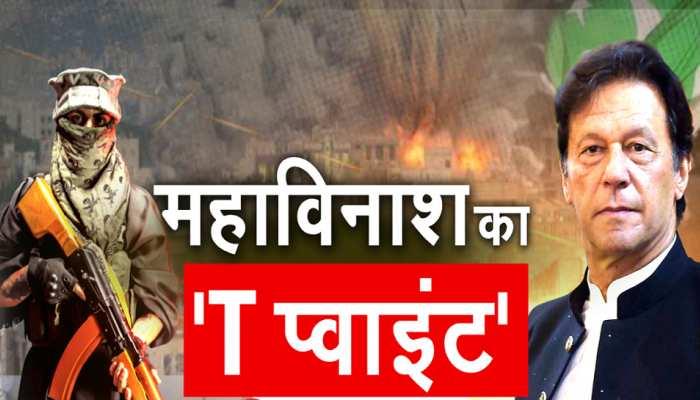 पाकिस्तान को दूसरा अफगानिस्तान बना देगा तालिबान? न्यूक्लियर बम मिले तो महाविध्वंस तय