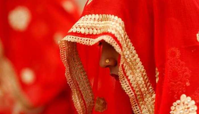 Viral News: दुल्हन ने की दर्जन भर दूल्हों से शादी, मां तक को नहीं लगी भनक; फिर ऐसे फूटा भांडा
