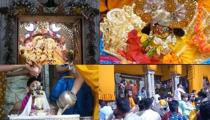 मथुरा: भगवान कृष्ण के दर्शन के लिए भारी संख्या में पहुंच रहे हैं भक्त, जानिए क्या है मंगला दर्शन का महत्व