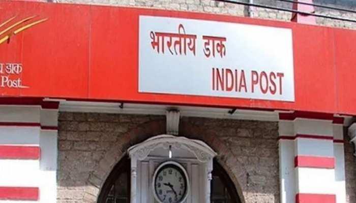 Post office ने बदला Transaction से जुड़ा ये नियम, जानिए अब कितने पैसे निकाल पाएंगे आप?