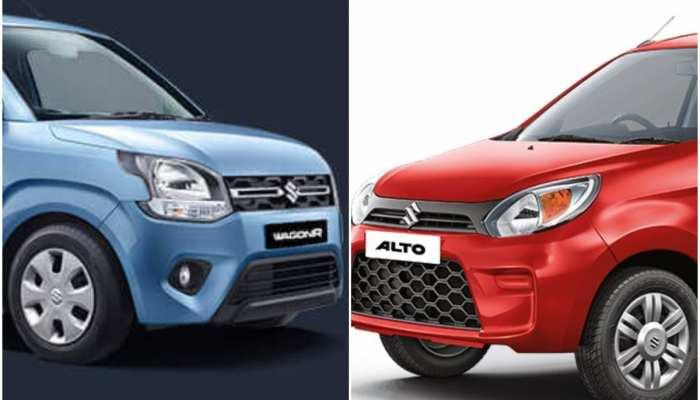 पेट्रोल-डीज़ल की बढ़ती कीमतों से हैं परेशान, तो खरीदें CNG से चलने वाली ये 5 कारें,कीमत 7.5 लाख रुपये से कम