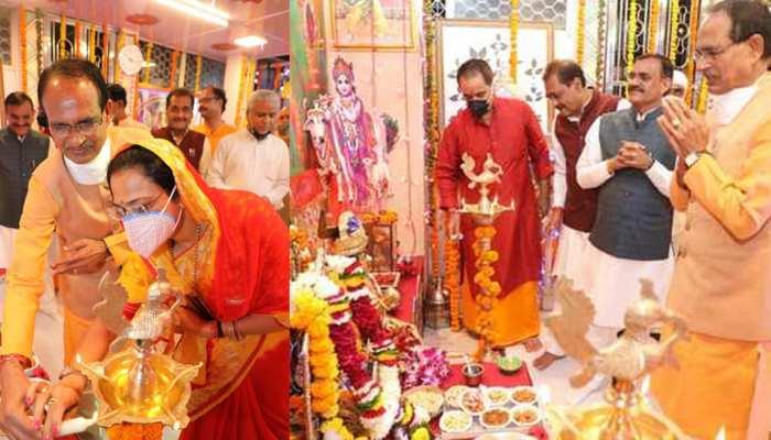 मुख्यमंत्री निवास में मनाया गया जन्माष्टमी पर्व, शिव-साधना ने की श्रीकृष्ण की पूजा