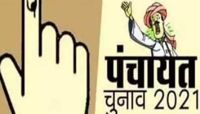 Bihar Panchayat Chunav: प्रत्याशियों के लिए गाइडलाइन जारी, इन बातों का रखना होगा ध्यान