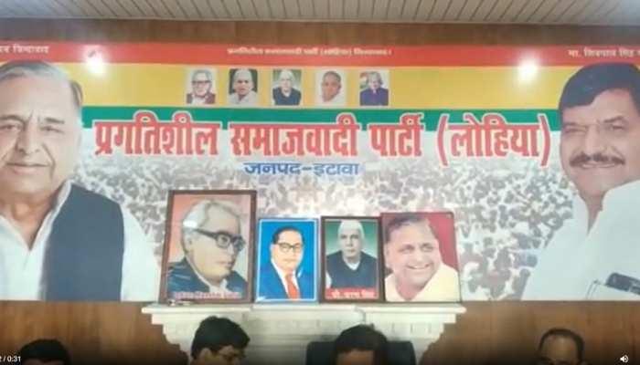 UP Assembly Elections 2022 की तैयारी में है प्रसपा, 'सामाजिक कल्याण' के लिए निकालेगी संकल्प रथ यात्रा