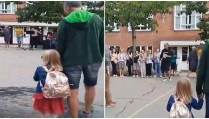 Viral Video: स्कूल में बच्चों का हुआ शानदार स्वागत, हमेशा याद रहेगा अपना पहला दिन