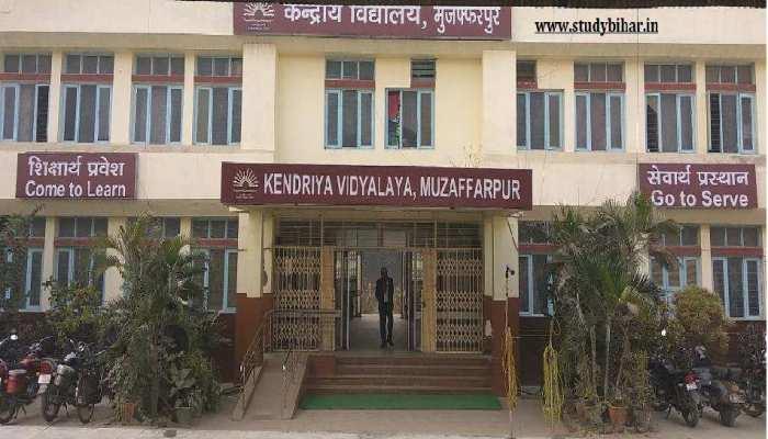 बिहार-झारखंड के छात्रों के लिए बड़ी खबर, केंद्रीय विद्यालयों के लिए प्रवेश परीक्षा की तारीख घोषित
