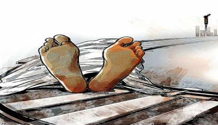 चक्रधरपुर में 'मौत की ट्रेन' ने 4 लोगों को रौंदा, रेल पुल पार करने के दौरान हादसा