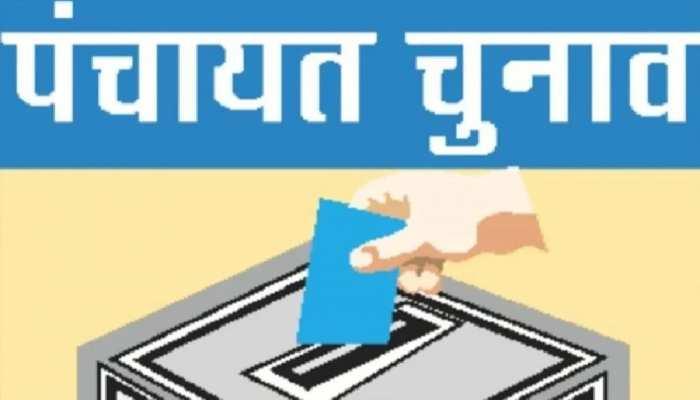 Bihar panchayat Elections: गया में शुरू हुई पहले चरण की नामांकन प्रक्रिया,19 पदों पर उम्मीदवार आजमाएंगे अपना भाग्य