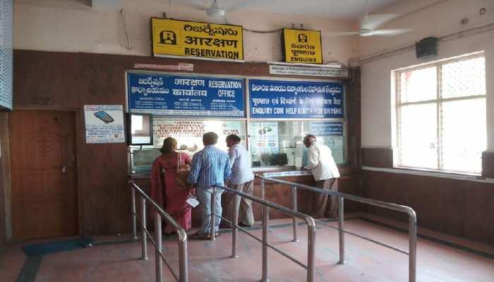 रेलवे स्टेशन के बाहर बनेंगे रिजर्वेशन काउंटर, अब आप भी आसानी से एजेंट बन कर सकते हैं मोटी कमाई