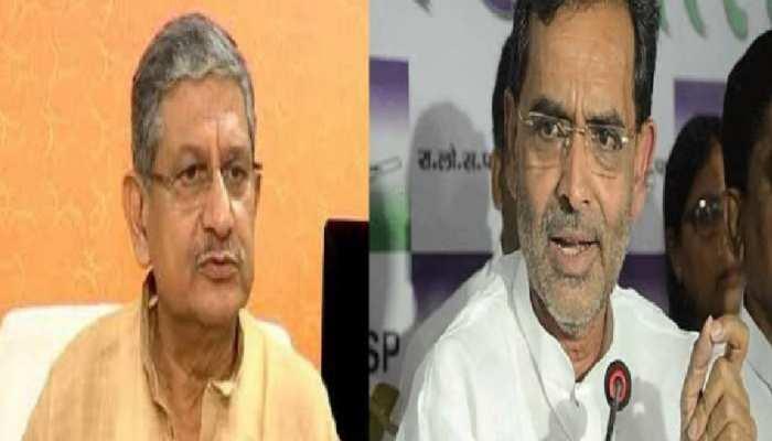 बिहार: JDU में चल रही 'वर्चस्व' की राजनीति! यात्रा के जरिए दिखाई जा रही ताकत