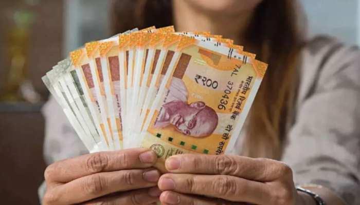 7th pay Commision: केंद्रीय कर्मचारियों की हुई बल्ले-बल्ले, फिर DA बढ़ा रही सरकार