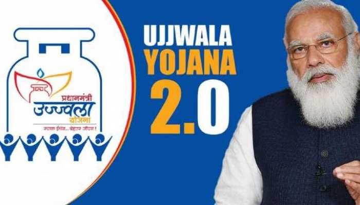 Ujjwala Yojana: ये कागज हैं पास तो आपको फ्री में मिल सकता है LPG सिलेंडर