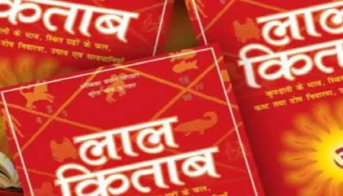 Lal Kitab Job Remedy: नहीं मिल रही है मनचाही नौकरी? बेहद कारगर हैं लाल किताब के ये आसान उपाय