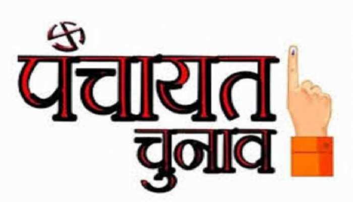 Bihar Panchayat Elections 2021: वाहनों का काफिला लेकर EC सख्त, जारी किये ये जरूरी दिशा-निर्देश