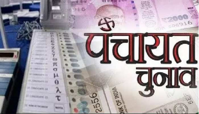 Bihar Panchayat Election 2021: दूसरे चरण की अधिसूचना आज, नामांकन कल से होगा शुरू