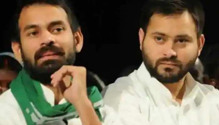 तेज प्रताप के छात्र जनशक्ति परिषद के गठन पर BJP ने दी शुभकामनाएं, JDU बोली- भाइयों में हिस्सेदारी की मची होड़