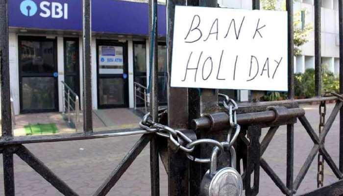 Bank Holidays: ਅਗਲੇ 5 ਦਿਨਾਂ ਤੱਕ ਬੈਂਕ ਰਹਿਣਗੇ ਬੰਦ, ਜਾਣੋ ਕਾਰਨ...