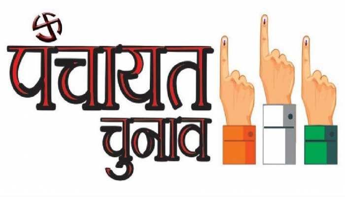 Bihar Panchayat Chunav 2021: संपत्ति का गलत ब्यौरा देने वाले के खिलाफ सरकार सख्त, उठाएगी ये बड़ा कदम
