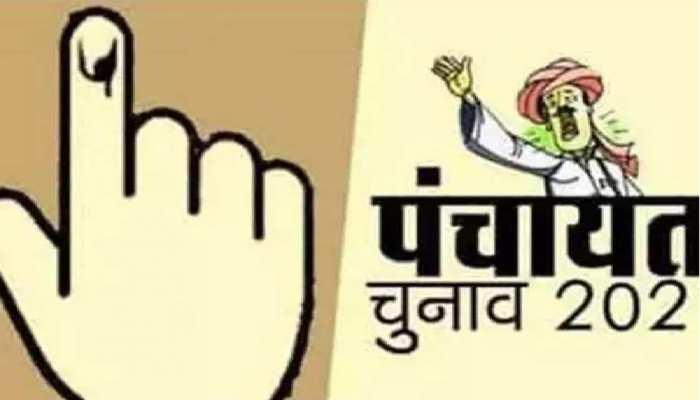 Bihar Panchayat Chunav 2021: दूसरे चरण के लिए नामांकन आज, जानें जरूरी नियम