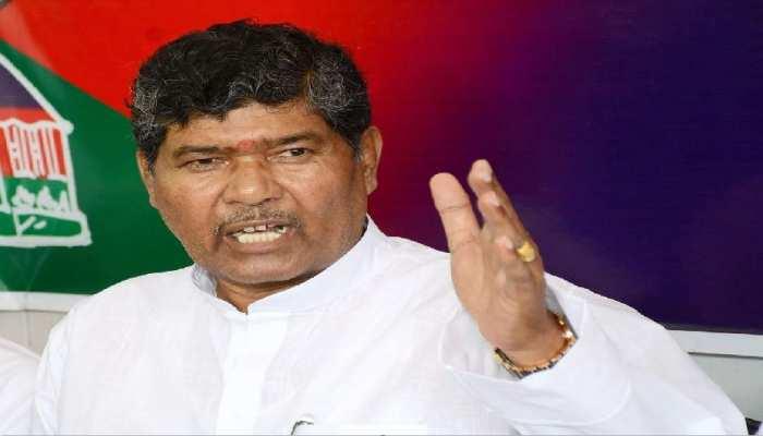 बिहार को मिला 3 मेगा फूड पार्क का तोहफा, केंद्रीय मंत्री पशुपति पारस ने किया उद्घाटन