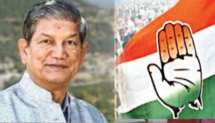 SC, ST, OBC और अल्पसंख्यक कार्यकर्ताओं को साधने में जुटी कांग्रेस, पूर्व CM हरीश रावत आज देंगे जीत का मंत्र