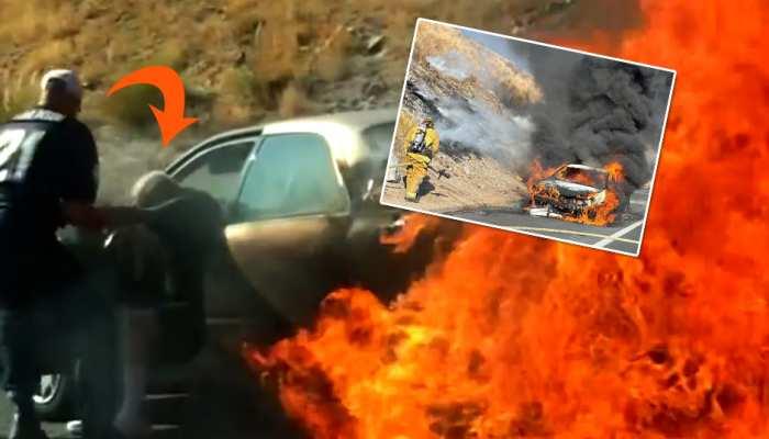 कार में लगी आग, लपटों के बीच फंसा कपल; आखिरी लम्हे में हुआ 'जादू'