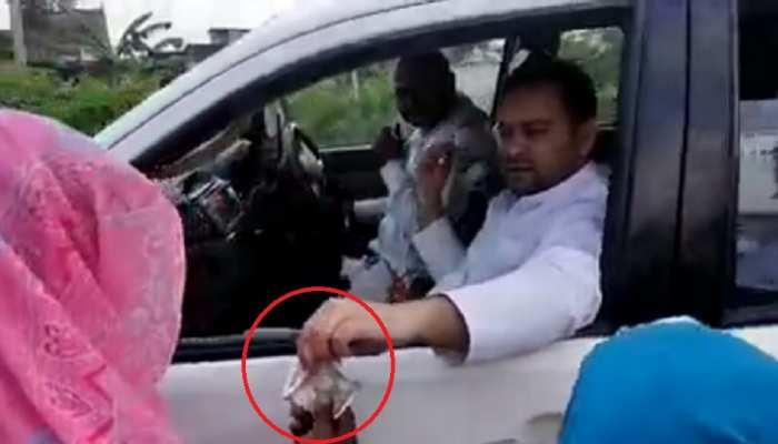 नोट बांटने का Video Viral होने पर विवादों में फंसे तेजस्वी यादव, JDU ने कार्रवाई की मांग की
