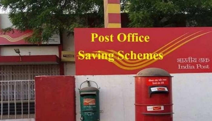 Post Office की इस स्कीम में पैसा लगाया तो मिलेगा दोगुना मुनाफा, जानिए जरूरी बातें