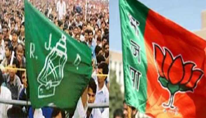 रघुवंश प्रसाद सिंह की पहली पुण्यतिथी पर सियासी जंग जारी, RJD के सवाल का BJP ने दिया जवाब