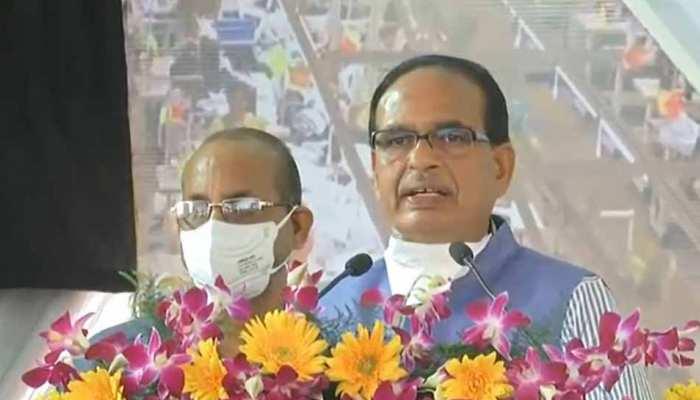 खुशखबरी! सीएम शिवराज की बड़ी घोषणा, प्रदेश के 1 लाख बेरोजगारों को देंगे नौकरी