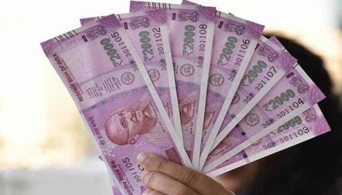 7th Pay Commission: DA के बाद मिलने लगा बढ़ा हुआ HRA, केंद्रीय कर्मचारियों की सैलरी 15120 रुपए बढ़ी