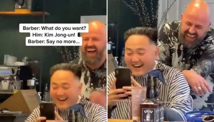 नाई की दुकान पर शख्स ने बोला- 'Kim Jong Un लुक चाहिए', फिर जो हुआ देखकर हंस पड़ेंगे आप- देखें मजेदार Video