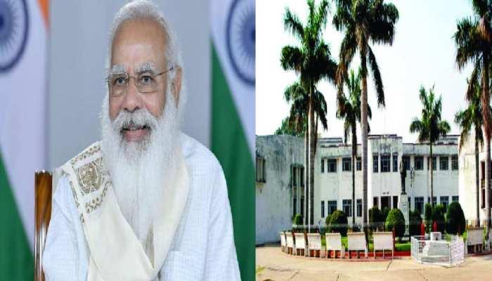 यूपी चुनाव से ठीक पहले पीएम मोदी को क्यों याद आया सीतापुर? जानिये पूरी कहानी