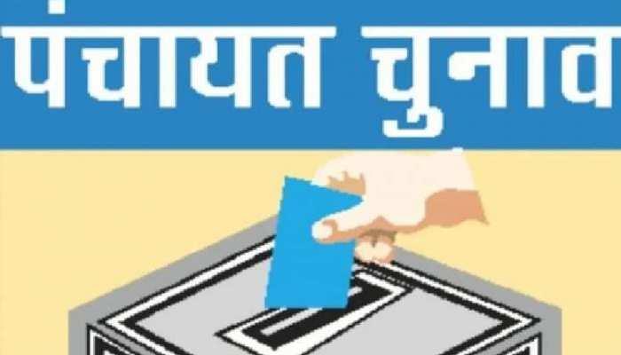 Bihar Panchayat Election 2021: तीसरे चरण के लिए आज जारी होगी अधिसूचना, 16 सितंबर से शुरू होगा नामांकन